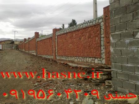 نمای دیوار سنگ مالون قرمز اصفهان
