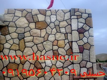 نمای دیوار سنگ رود خانه ای