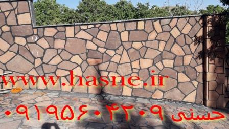 اجرای دیوار تیشه ای سنگ لاشه در لواسان