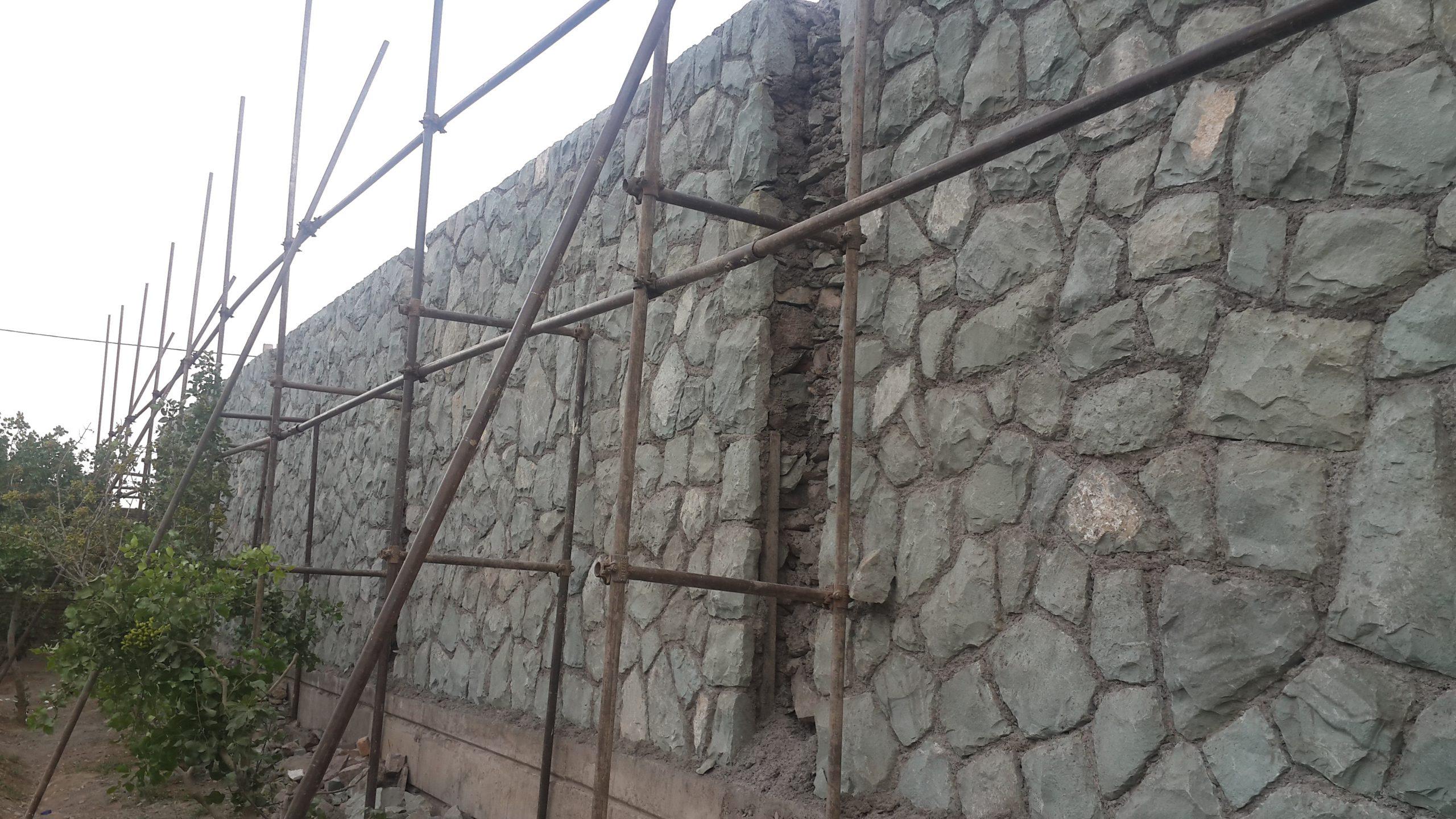 دیوار سازی با سنگ مالون
