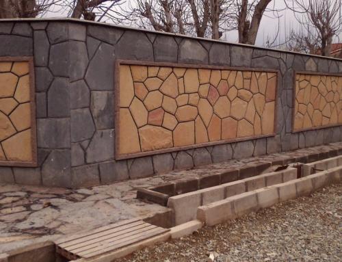 دیوار سنگ لاشه نما