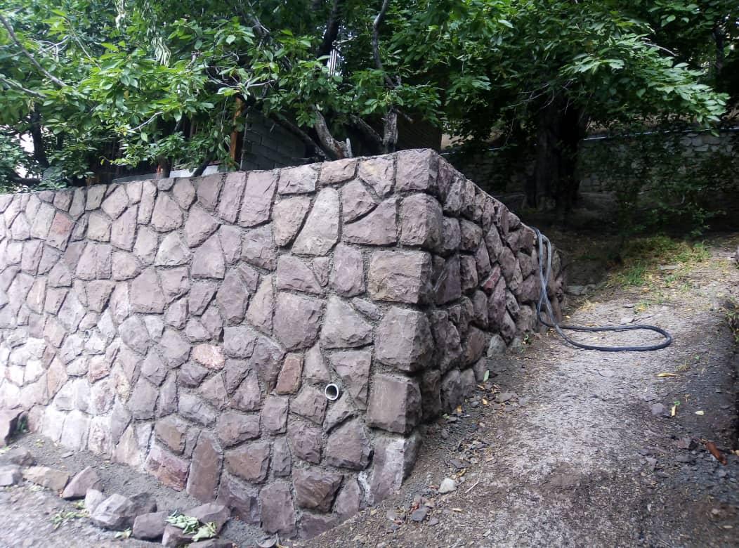 دیوار سنگ مالون دماوند